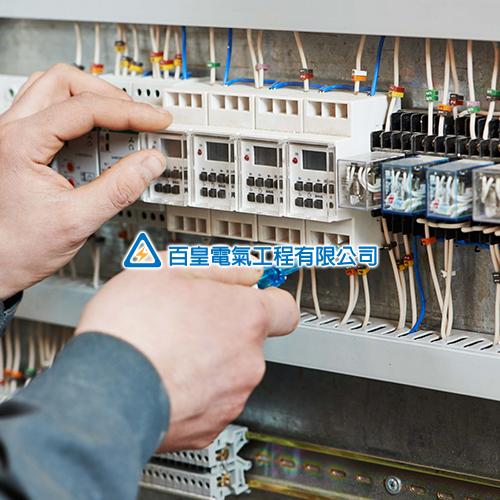 2018 - 百皇電氣工程有限公司,台中網頁設計、台中網站設計公司推薦、SEO、RWD、響應式網站設計