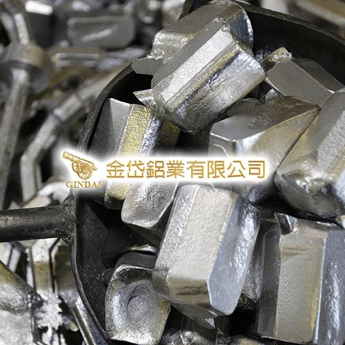 2018 - 金岱鋁業有限公司,台中網頁設計、台中網站設計公司推薦、SEO、RWD、響應式網站設計